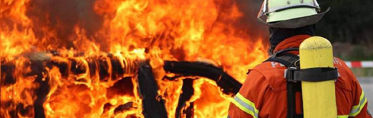 預防火災安全常識