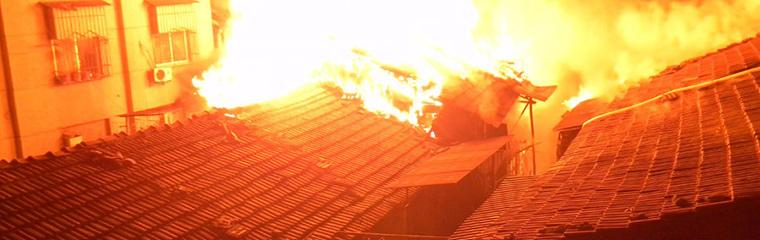 家庭火災搶救要點,第一時間應該怎么辦?